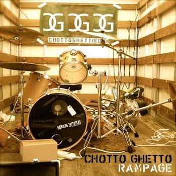 chotto